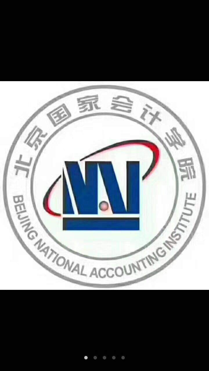 中国高级管理会计师CNMA培训含金量怎么样