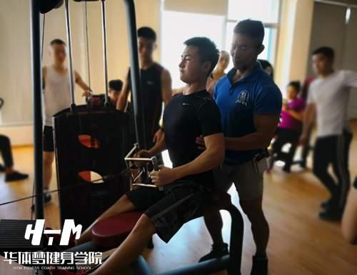 南京有木有健身教练培训学校