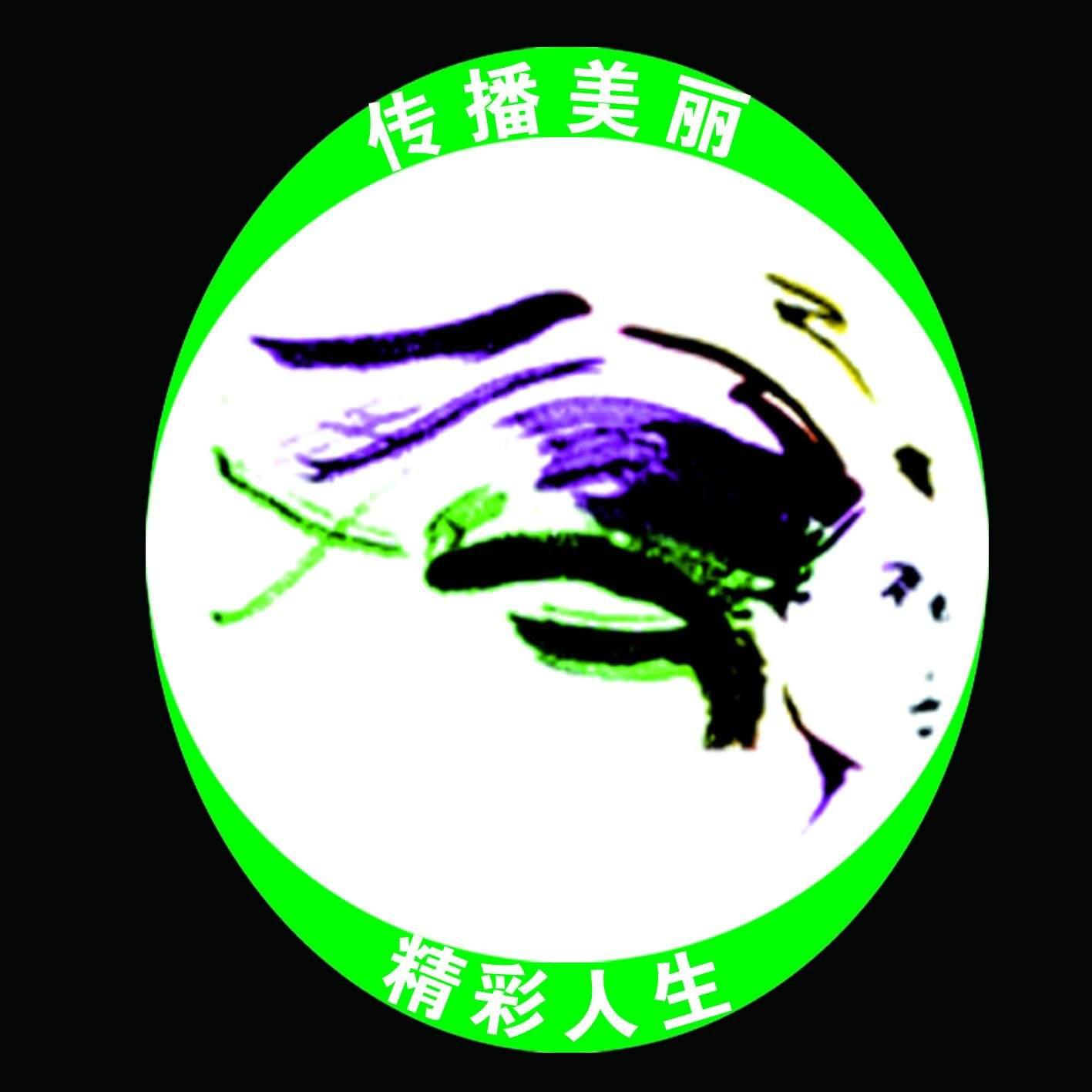 韩式半永久(纹绣)