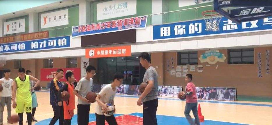 暑期篮球训练课开发区火热招生中