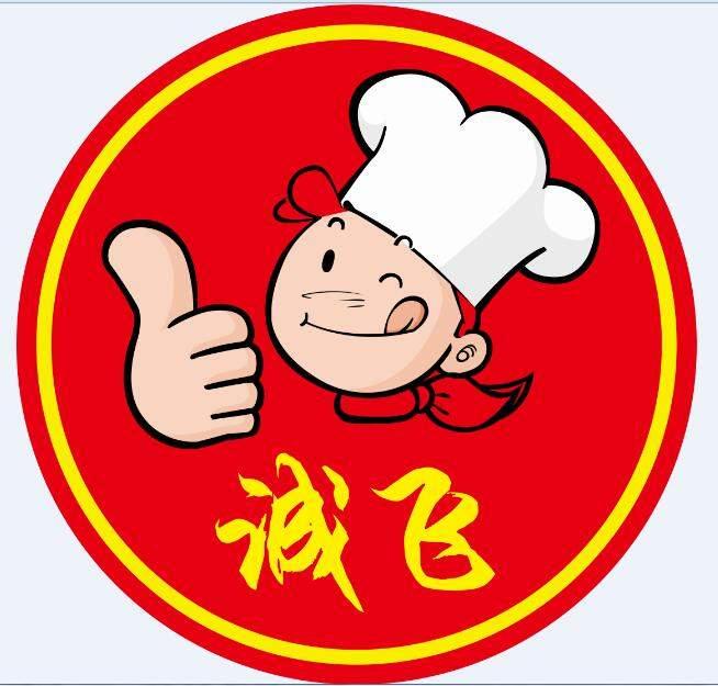 鸡公煲和烧鸡公的区别问一下哪里可以学鸡公煲