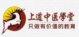 北京全国中医砭道疗法暨心脑血管疾病