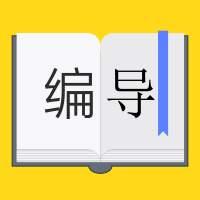 正之艺影视艺术编导课程