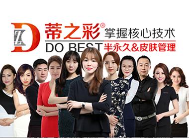 上海新极点医疗美容