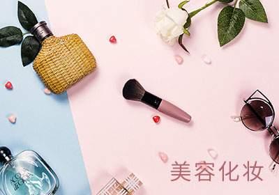 苏州时尚彩妆高端班(大专学历班)