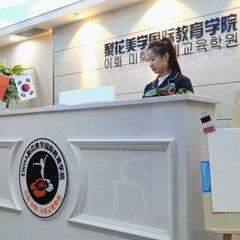 北京专业半永久纹绣培训班