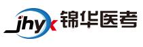 四川锦华职业技能培训中心