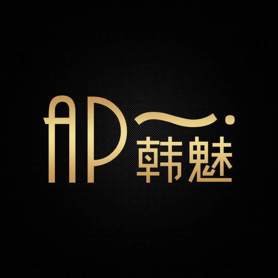 AP韩魅日常全能化妆班