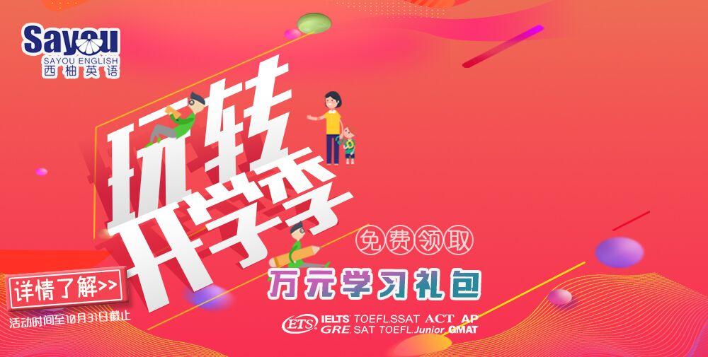 武汉西柚教育