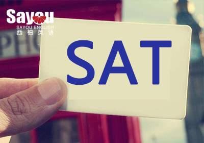 武汉SAT和ACT培训班