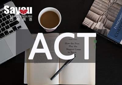 武汉ACT培训班
