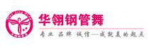 绍兴华翎舞蹈培训中心