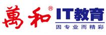 万和IT软件测试