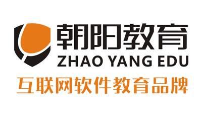 西安企业高级办公全能培训班