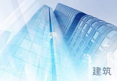 贵州中建尚学教育