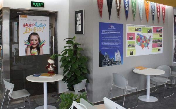 英思博尔(江阴)出国英语培训中心