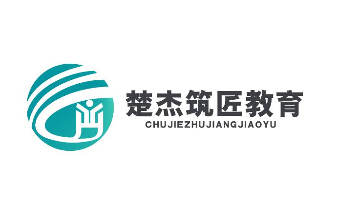 2018武汉大学自考专升本行政管理专业报名时间