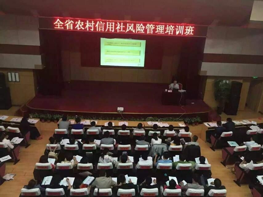 农商银行合规、风控部门规划及职责梳理
