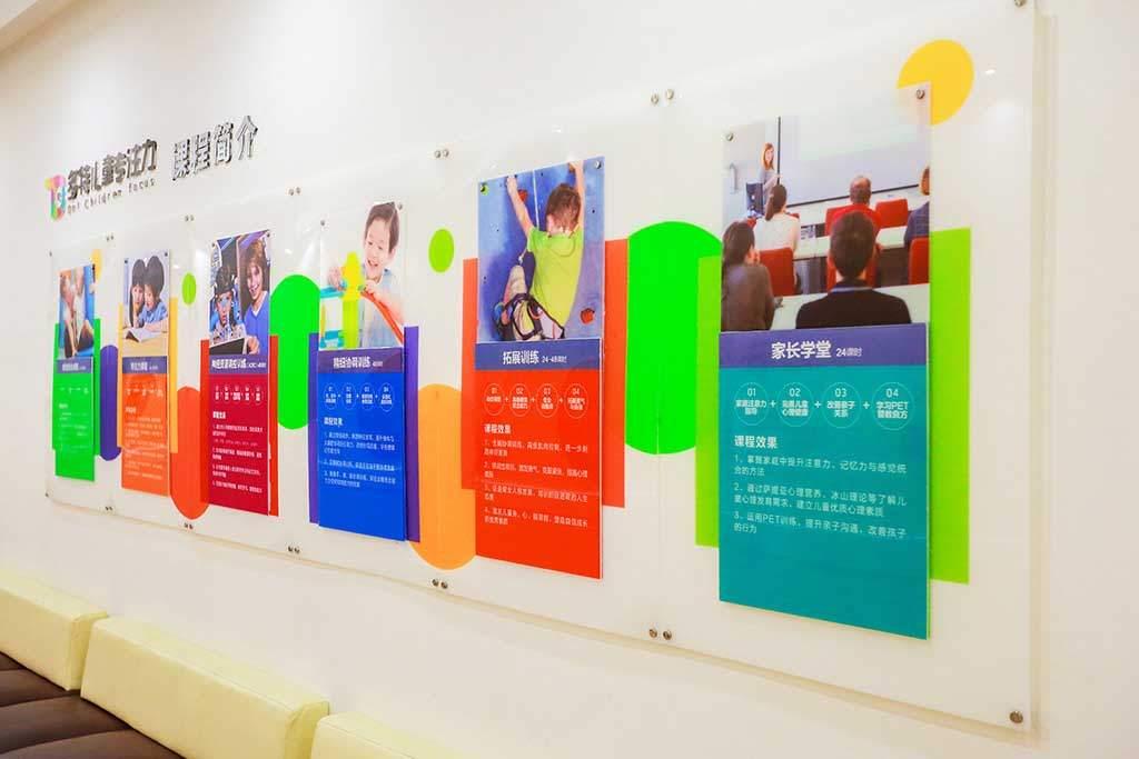 南京多之特教育