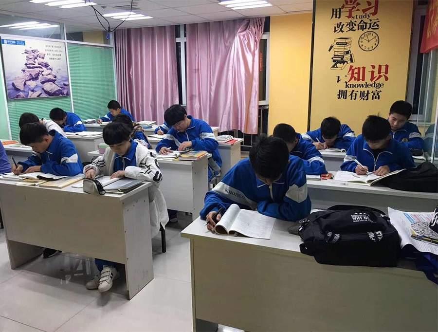 北京培升励学教育淮南校区