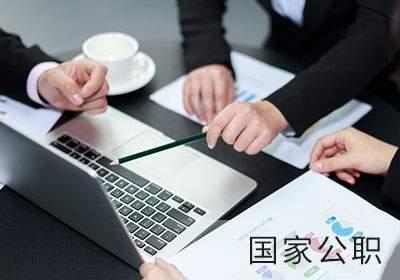 贵州农村信用社笔试协议班