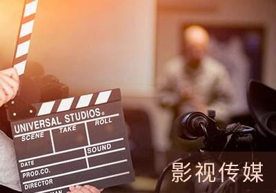 北京金言教育少儿播音主持人培训中心