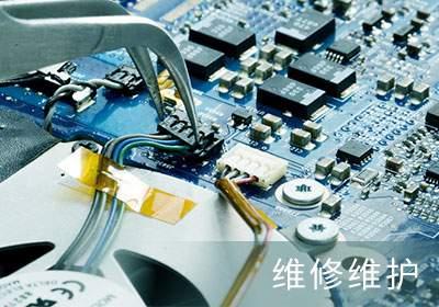 长沙电工培训课程
