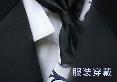 武汉当代风尚形象设计培训学校
