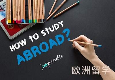 哈尔滨就是留学