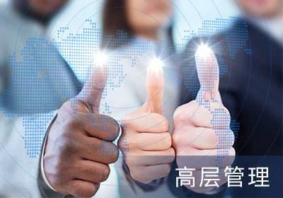 上海交大教育集团华隽经营学院