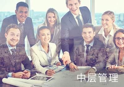 郑大工商管理研修培训学校