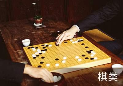 围棋启蒙益智班