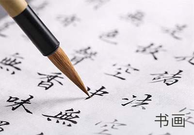 潍坊王金明美术培训学校