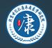 北京世纪仁康疼痛医学研究院
