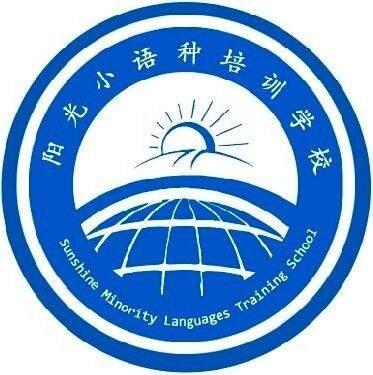 潍坊成人英语口语培训班