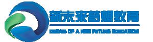 武汉新未来梦想教育