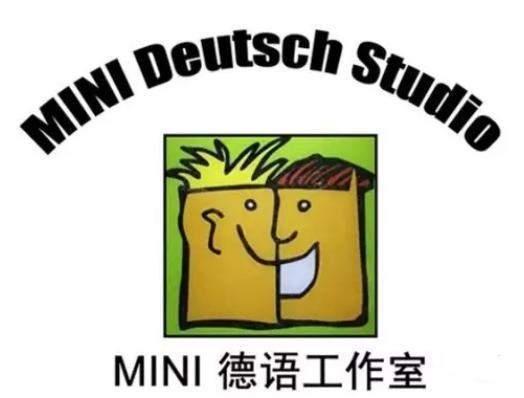 郑州mini德语工作室