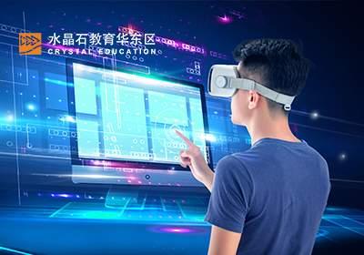 上海VR互动展示设计培训班