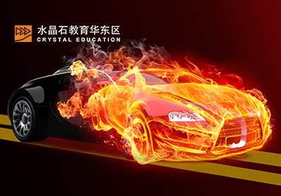 上海影视广告设计培训班