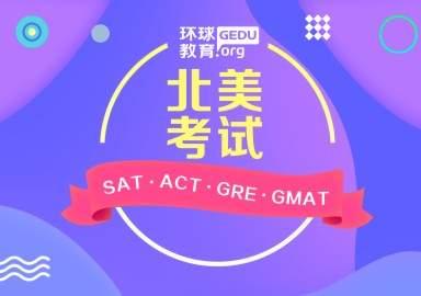 郑州GMAT2-3人班