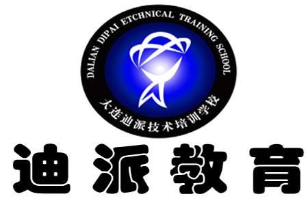 沈阳UI设计培训学校,迪派零基础实训教学