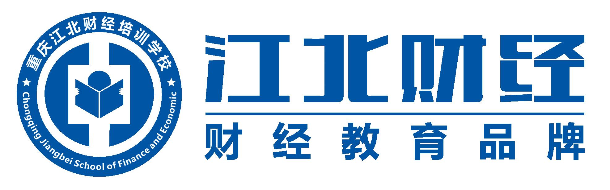 重庆本专科学历教育(网教)