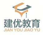 东营建优教育