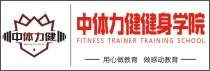 高级私教-私人教练培训