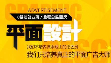 武汉平面广告设计