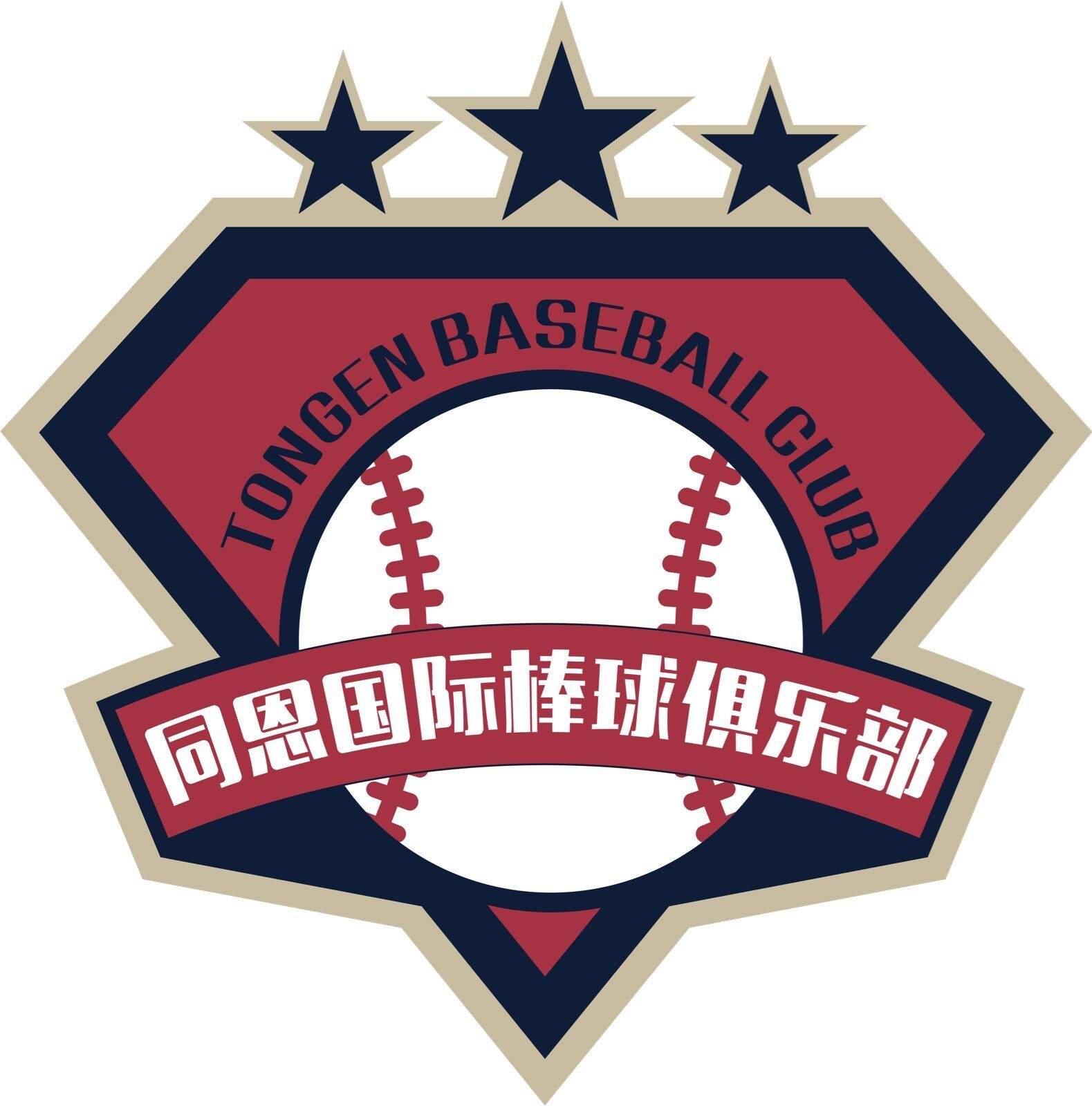 深圳青少年棒球培训(教学点)