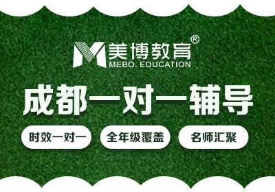 成都小学语文补习 三年级语文辅导 四年级语文培训