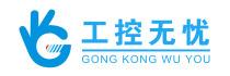 南京明地文化