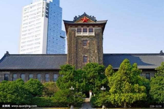 南京大学-工商管理(本科)