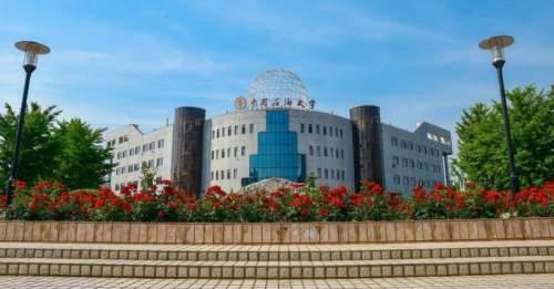中国石油大学高起专、专升本